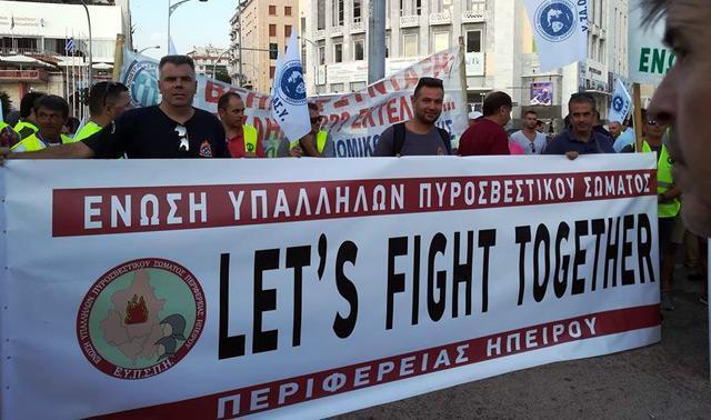 Πρέβεζα: Ένστολοι από την Πρέβεζα στον Λευκό Πύργο είπαν «Όχι στις περικοπές»